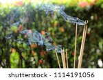 incense burning embossed in an...   Shutterstock . vector #1114191056