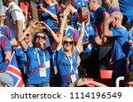 16.06.2018. moscow  russian ...   Shutterstock . vector #1114196549