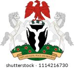 coat of arms of federal...   Shutterstock .eps vector #1114216730