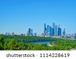 a view of the nuture and... | Shutterstock . vector #1114228619