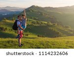 happy father and son are...   Shutterstock . vector #1114232606