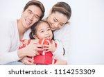 closeup portrait asian family... | Shutterstock . vector #1114253309