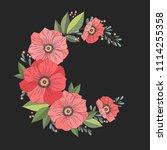 beautiful romantic crescent...   Shutterstock .eps vector #1114255358