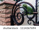 elements of forged decorative... | Shutterstock . vector #1114267694