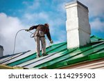 worker of industrial alpinist... | Shutterstock . vector #1114295903