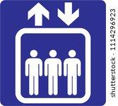 lift icon symbols | Shutterstock .eps vector #1114296923