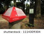 arnhem  the netherlands   june... | Shutterstock . vector #1114309304