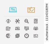 commerce icons set. ecommerce...