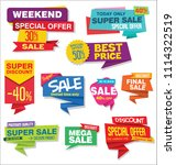 collection of sale stickers and ... | Shutterstock .eps vector #1114322519