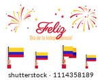 20 july. colombia happy... | Shutterstock .eps vector #1114358189