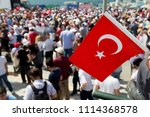 turkey streets were decorated... | Shutterstock . vector #1114368578