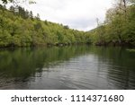 bolu  yedig ller national park  ... | Shutterstock . vector #1114371680