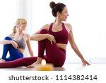 shot of two pretty young women... | Shutterstock . vector #1114382414