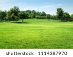 public park in city | Shutterstock . vector #1114387970