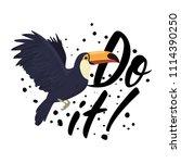 toucan do it   hand drawn... | Shutterstock .eps vector #1114390250