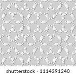 3d white paper art islamic... | Shutterstock .eps vector #1114391240