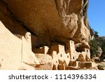 the ancestral puebloan... | Shutterstock . vector #1114396334