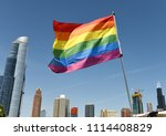 a rainbow flag with chicago... | Shutterstock . vector #1114408829