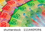 collection of the new swiss... | Shutterstock . vector #1114409396