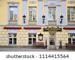 moscow  russia   may 02  facade ... | Shutterstock . vector #1114415564