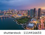 aerial photo of downtown miami...   Shutterstock . vector #1114416653