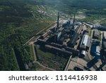 aluminum metallurgical plant... | Shutterstock . vector #1114416938