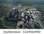 aluminum metallurgical plant... | Shutterstock . vector #1114416950