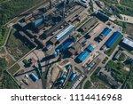 aluminum metallurgical plant... | Shutterstock . vector #1114416968