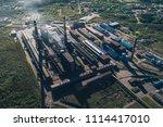 aluminum metallurgical plant... | Shutterstock . vector #1114417010
