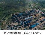 aluminum metallurgical plant... | Shutterstock . vector #1114417040