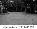 entrance to the retiro park ... | Shutterstock . vector #1114419278