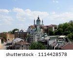 st. andrew's church in kiev and ...   Shutterstock . vector #1114428578