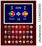 scoreboard of football match... | Shutterstock .eps vector #1114431050