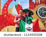 moscow  russia   june 17  fans... | Shutterstock . vector #1114435208