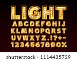 font lamp symbol  gold letter... | Shutterstock .eps vector #1114435739
