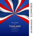 vector flag of thailand banner... | Shutterstock .eps vector #1114441820
