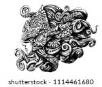 mythical creature  girl in a... | Shutterstock . vector #1114461680