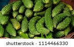 karela momordica charantia ... | Shutterstock . vector #1114466330