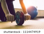 hand women does the exercises... | Shutterstock . vector #1114474919