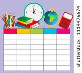 school plan schedule template    Shutterstock . vector #1114476674