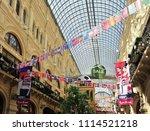 moscow  russia   june 17 ... | Shutterstock . vector #1114521218