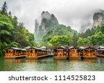 baofeng lake boat trip in a...   Shutterstock . vector #1114525823