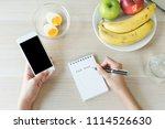 dieting and calories control... | Shutterstock . vector #1114526630