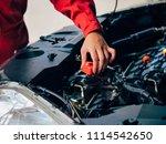 engineering asain woman fixing... | Shutterstock . vector #1114542650
