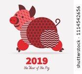 pig is a symbol of the 2019... | Shutterstock .eps vector #1114542656