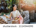 beautyful thai woman wearing... | Shutterstock . vector #1114544390