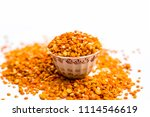 close up of raw uncooked mixed... | Shutterstock . vector #1114546619