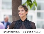 Small photo of CANNES, FRANCE - MAY 12, 2018: Sofia Boutella attends the photocall for the 'Farenheit 451' during the 71st annual Cannes Film Festival