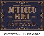 art deco font. retro font sans... | Shutterstock .eps vector #1114570586