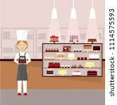 confectioner with cakes. vector ...   Shutterstock .eps vector #1114575593